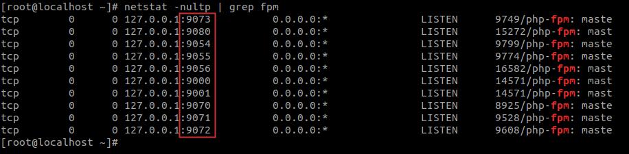 «Настройка php-fpm»