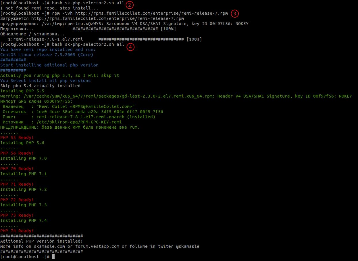 «Установка разных версий PHP»