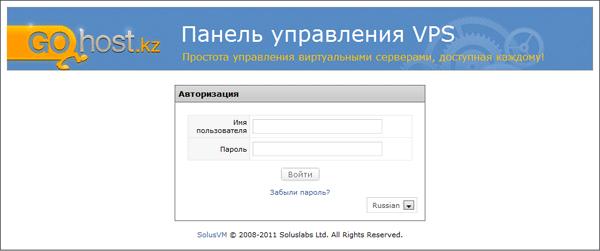 XEN VPS в Казахстане